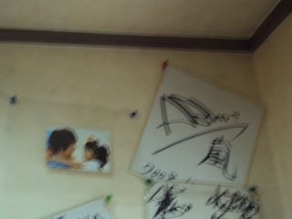 Aiba-chan's Signature! (Blurry >__<)