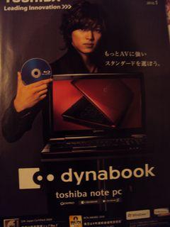Yamap: dynabook Info Pamphlet 3