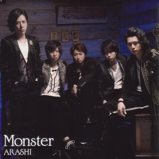 Monster Limited Ed Cover