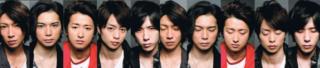 Arashi On.Off
